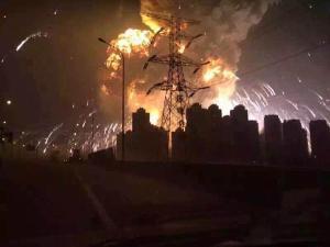 Binhai explosion